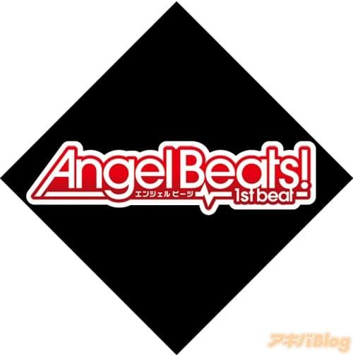 『Angel Beats! -1st beat-』オリジナルピンバッチ